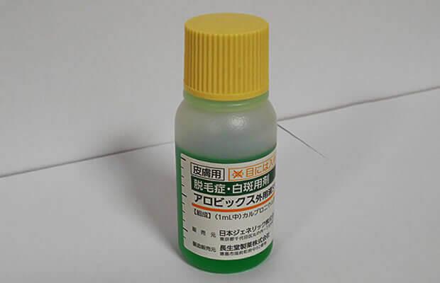塩化 物 カルプロニウム