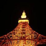 東京タワーもバレンタイン特別ライトアップ