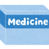 medical_kusuri_medicine