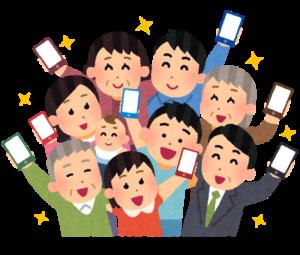 group_people_smartphone_no_dog